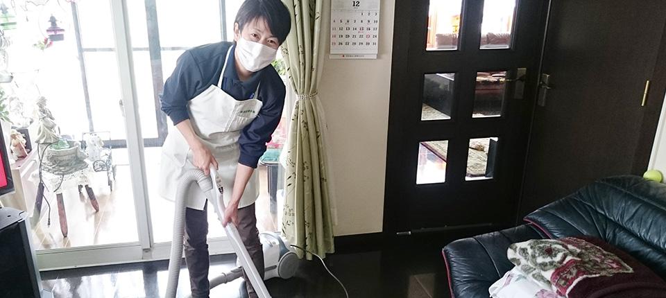訪問時の掃除の様子